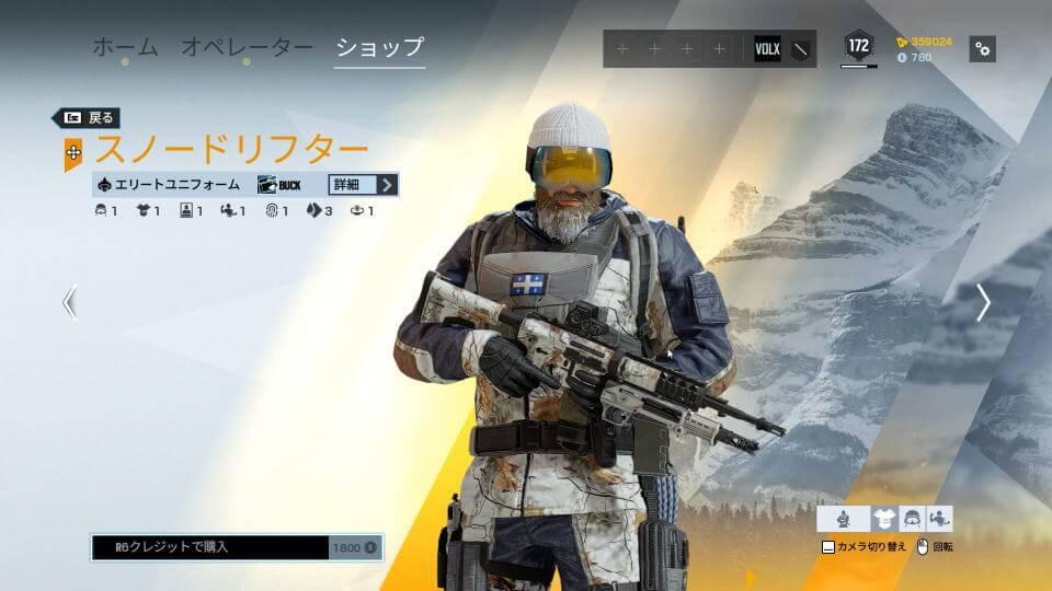 r6s-buck-elite-skin-2