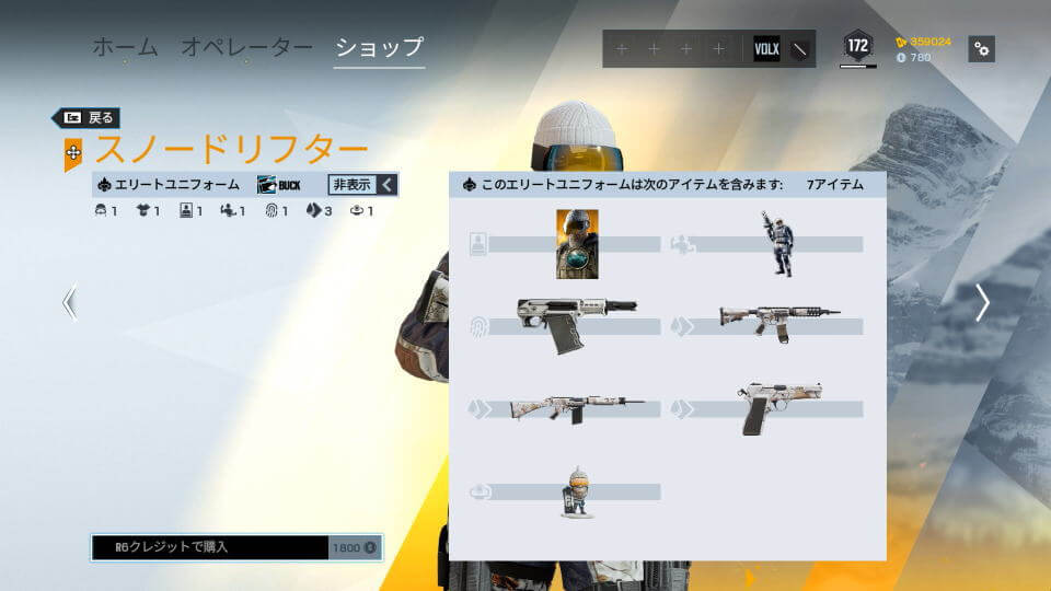 r6s-buck-elite-skin-3