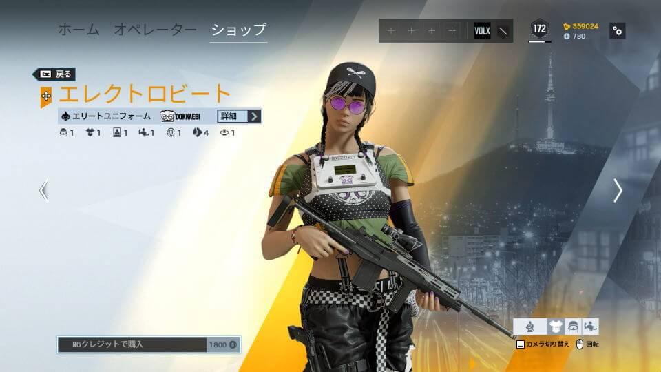 r6s-dokkaebi-elite-skin-2