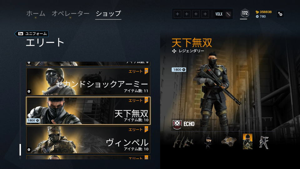 r6s-echo-elite-skin-1
