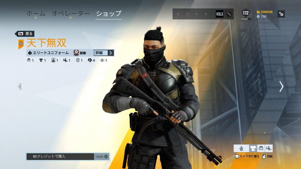 r6s-echo-elite-skin-2