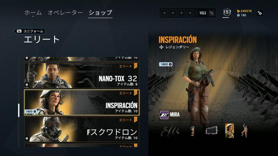 r6s-mira-elite-skin-1