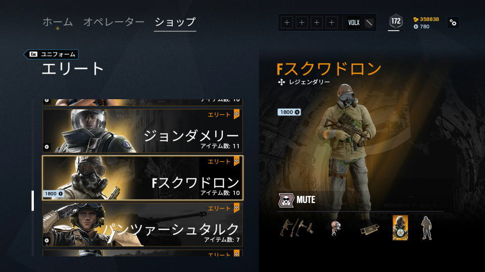 r6s-mute-elite-uniform-1