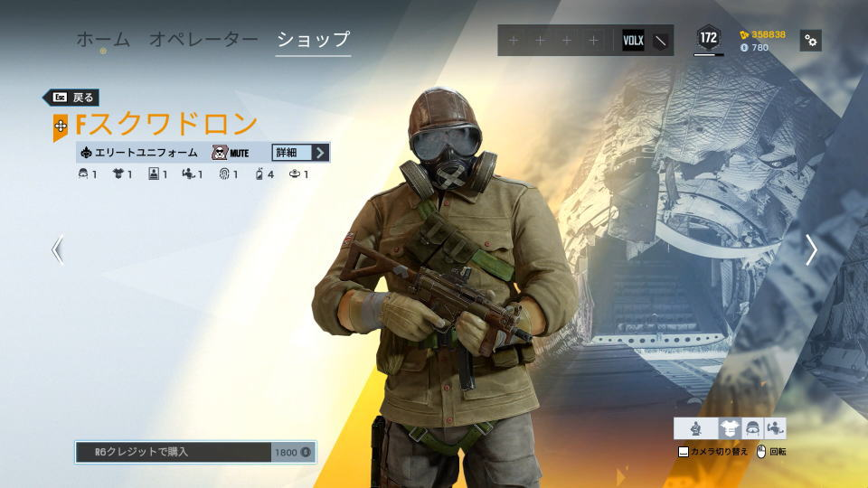 r6s-mute-elite-uniform-2