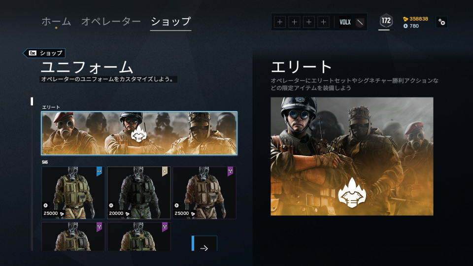 r6s-mute-elite-uniform-shop