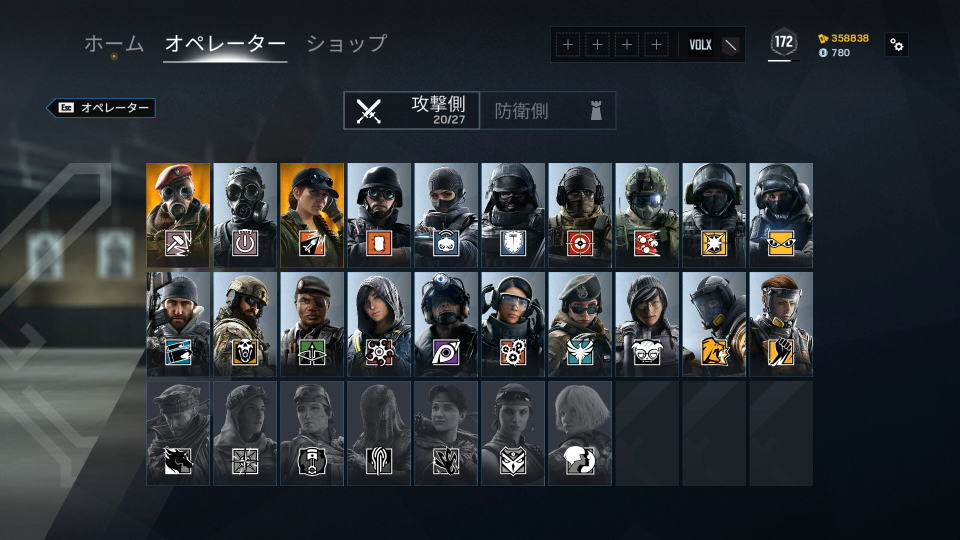 r6s-offense-operator-list-1