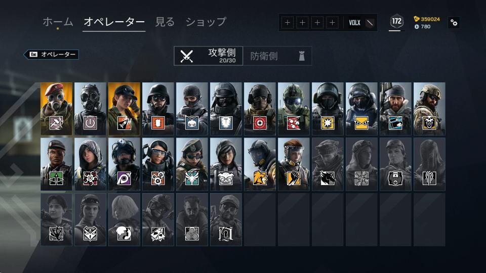 r6s-offense-operator-list-2