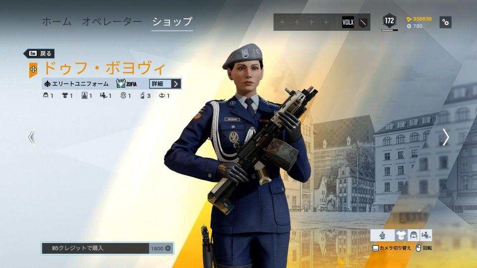 r6s-zofia-elite-skin-2