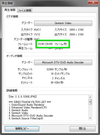sdcg-64gb-media-info-2-320x432