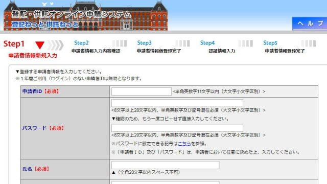 touki-04-640x360