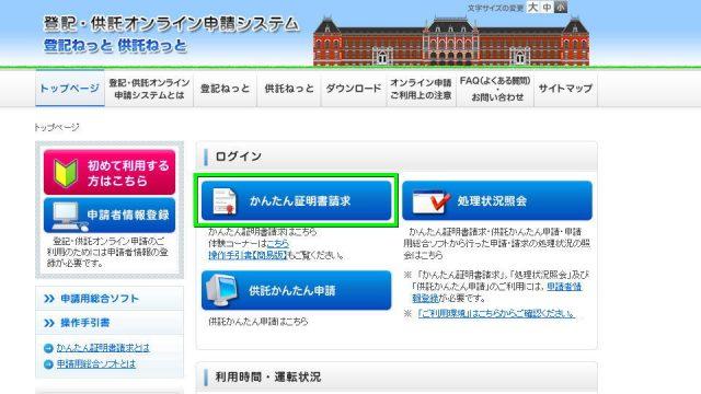 touki-09-2-640x360