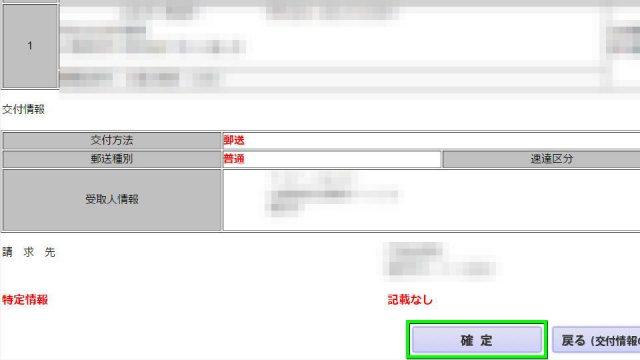 touki-20-640x360