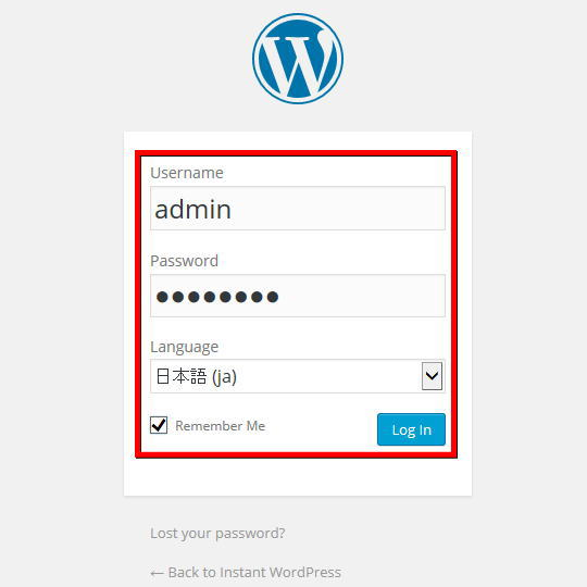instant-wordpress-admin-01