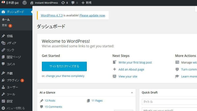 instant-wordpress-admin-02-640x360