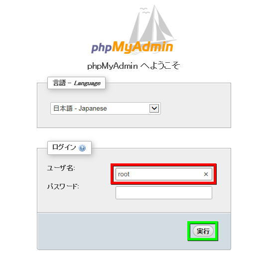 instant-wordpress-phpmyadmin-01