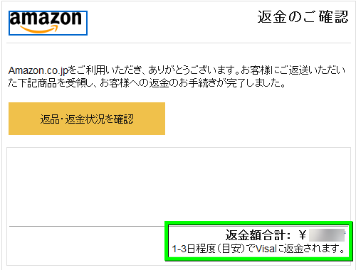 amazon-returns-14