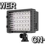 CN-160 160灯LED搭載のカメラライト レビュー