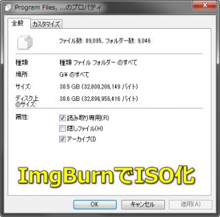 imgburn-iso-320x316