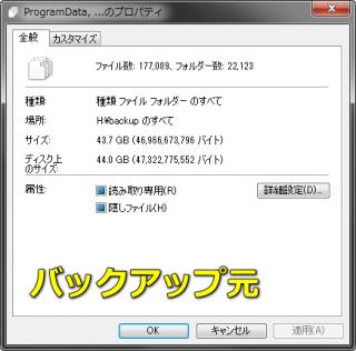 original-file-1-320x316