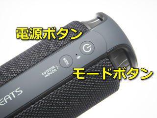 p5-sousa-3-320x240