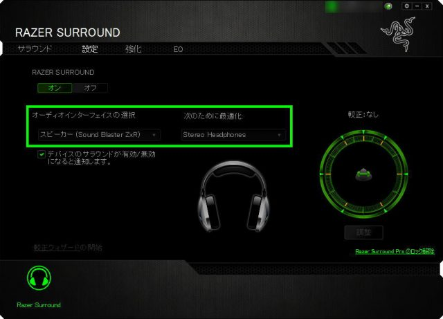 razer-surround-02-640x461