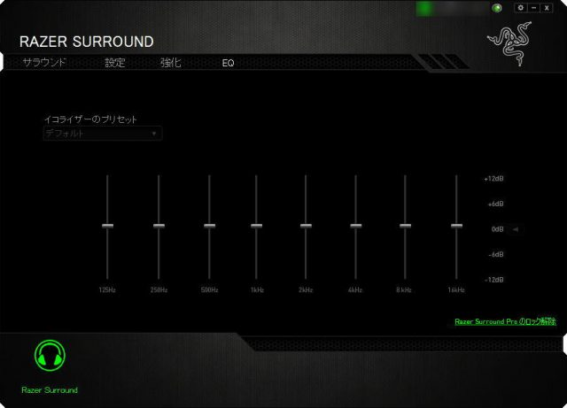 razer-surround-04-640x461