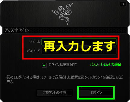 razer-surround-account-05