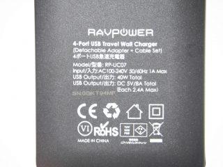 rp-uc07-05-320x240