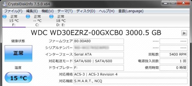 wd30ezrz-00gxcb0-diskinfo-640x288