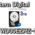 WD30EZRZ-LOG ロジテック限定の3TB HDD レビュー