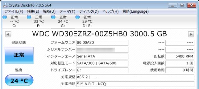 wd30ezrz-log-diskinfo-640x288