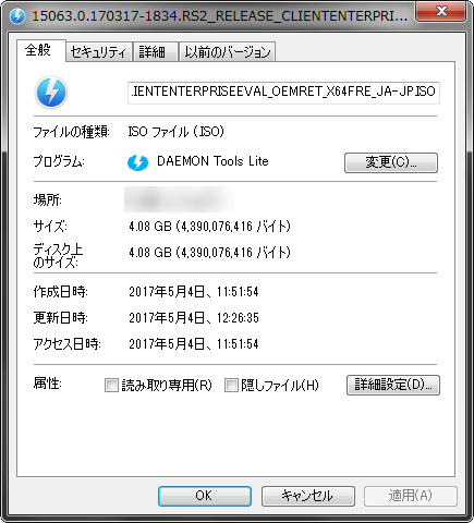 windows-10-enterprise-size