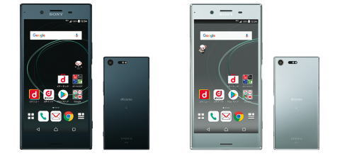 xperia-xz-premium-color