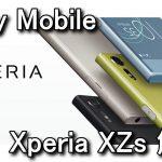 Xperia XZとXperia XZsの違い