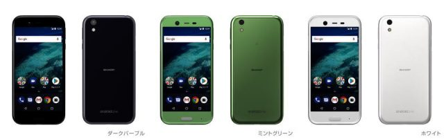 android-one-x1-color-640x201