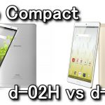 dtab Compact d-02Hとd-01Jの違い