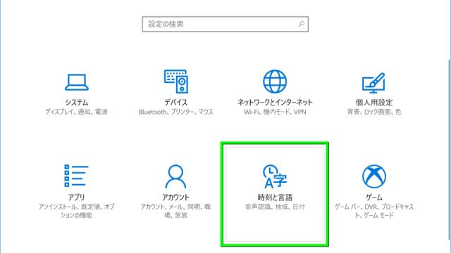 input-change-02-640x360