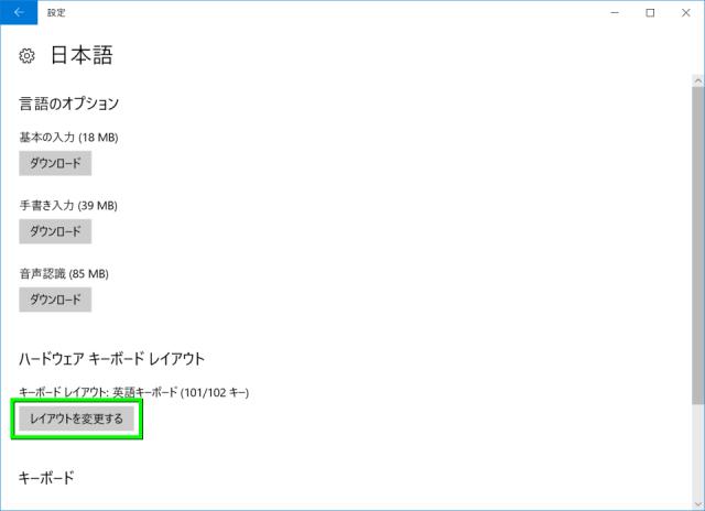 input-change-04-640x464
