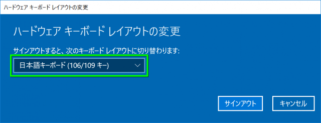 input-change-05-640x245