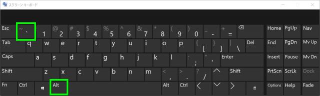 input-change-07-640x193