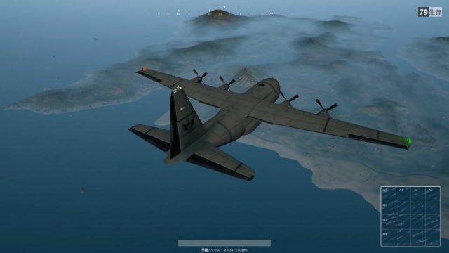 pubg-airplane-640x360