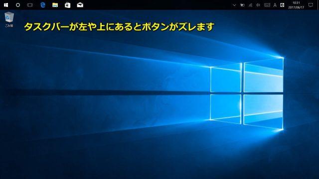 pubg-taskbar-1-640x360