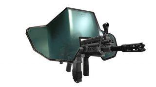 rifle-shield-320x178