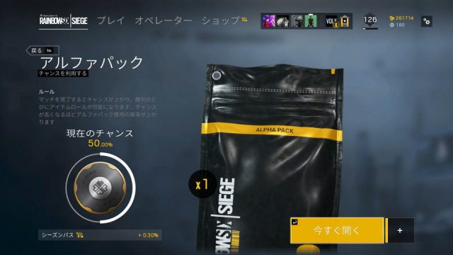 alpha-packs-01-640x360