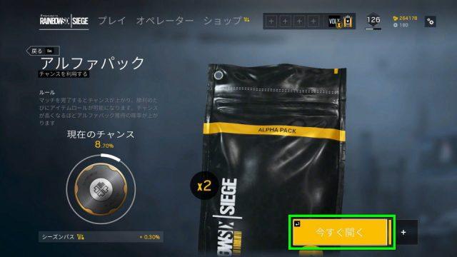 alpha-packs-open-2-640x360