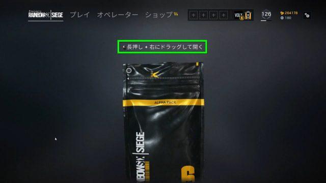 alpha-packs-open-3-640x360