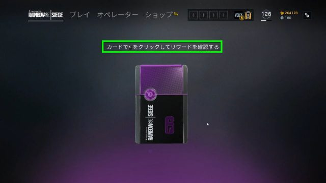 alpha-packs-open-4-640x360