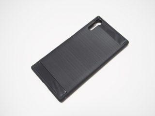 armcase-xz-1-02-320x240