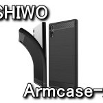 Armcase-xz-1 Xperia XZ用ケース レビュー
