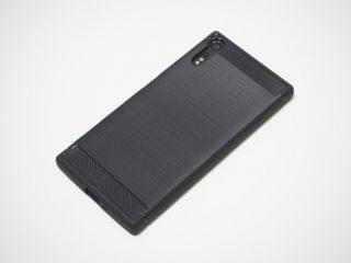 armcase-xz-1-14-320x240